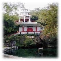 清水寺靈泉池 ( 嚴池 )