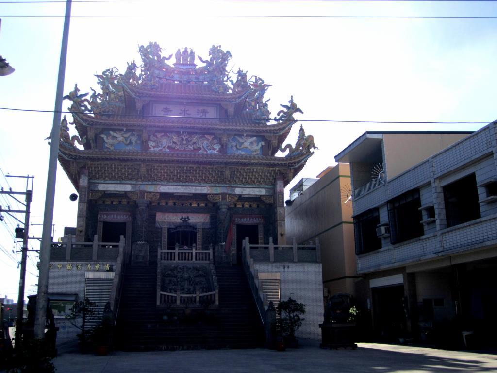 溪州里清水寺