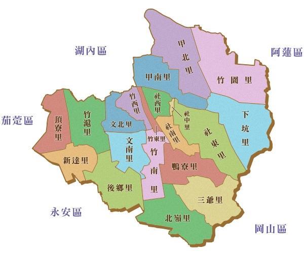 路竹區行政區域圖