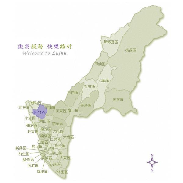 路竹區地理位置圖