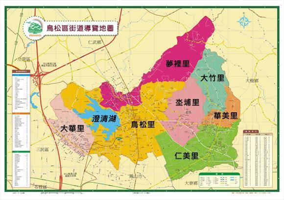 鳥松區街道導覽地圖