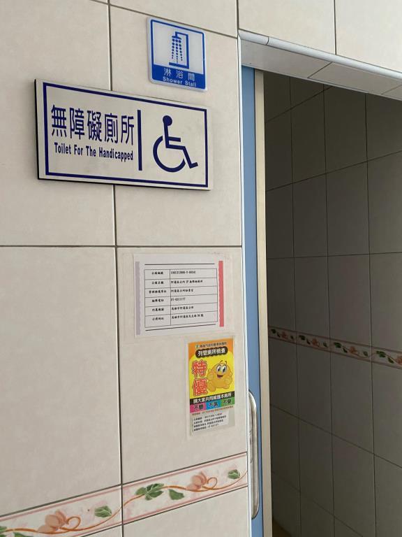 辦公廳舍一樓設置無障礙廁所