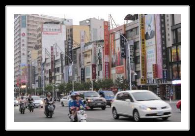 Jhongshan & Jhongjheng Road