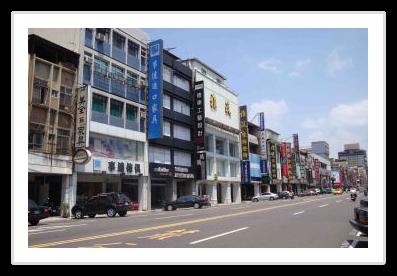 Cingnian Road