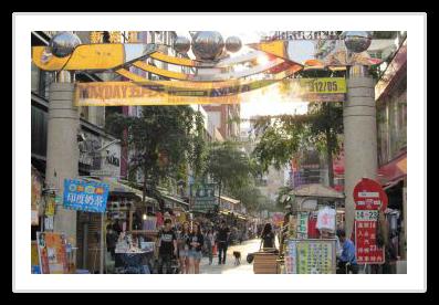 Hsin Chueh Chian Shopping Area