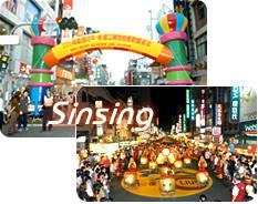 singsingpic