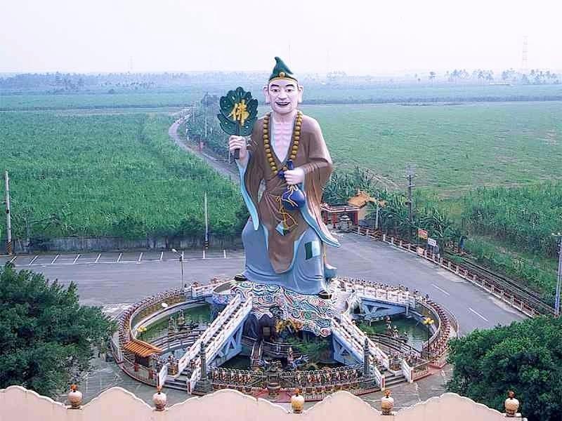 Wulong Fongsan Temple