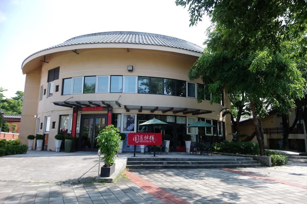 新客家文化園區圓樓餐廳1