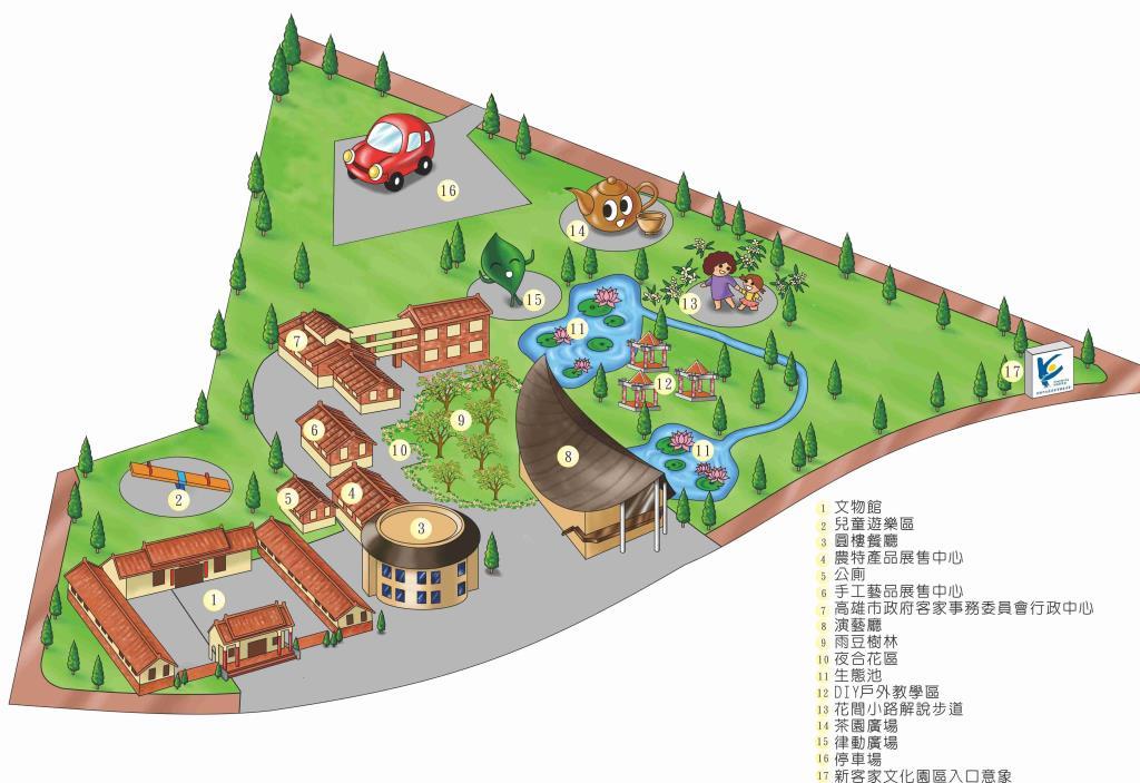 新客家文化園區配置圖