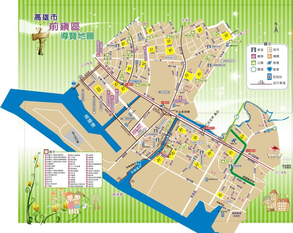 前鎮區導覽地圖