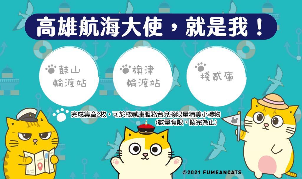 集章送春聯活動002