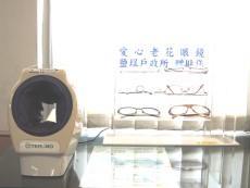 服務設施圖片 - 冰、溫濕紙巾提供及血壓測量服務