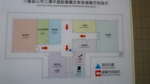 三樓平面配置圖