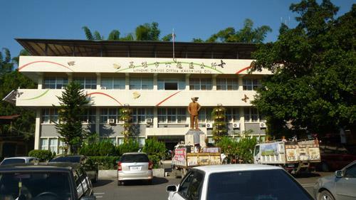 公所辦公大樓