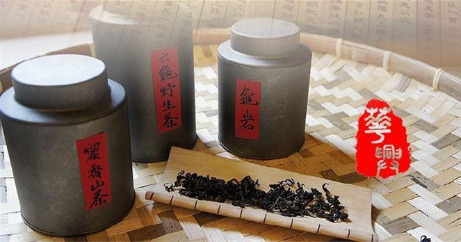 台灣原生喬木後發酵熟茶