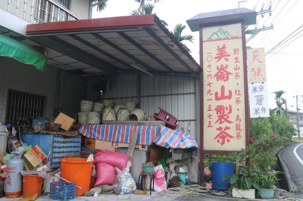 美崙山製茶店鋪