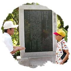 甲仙鎮海軍墓-2