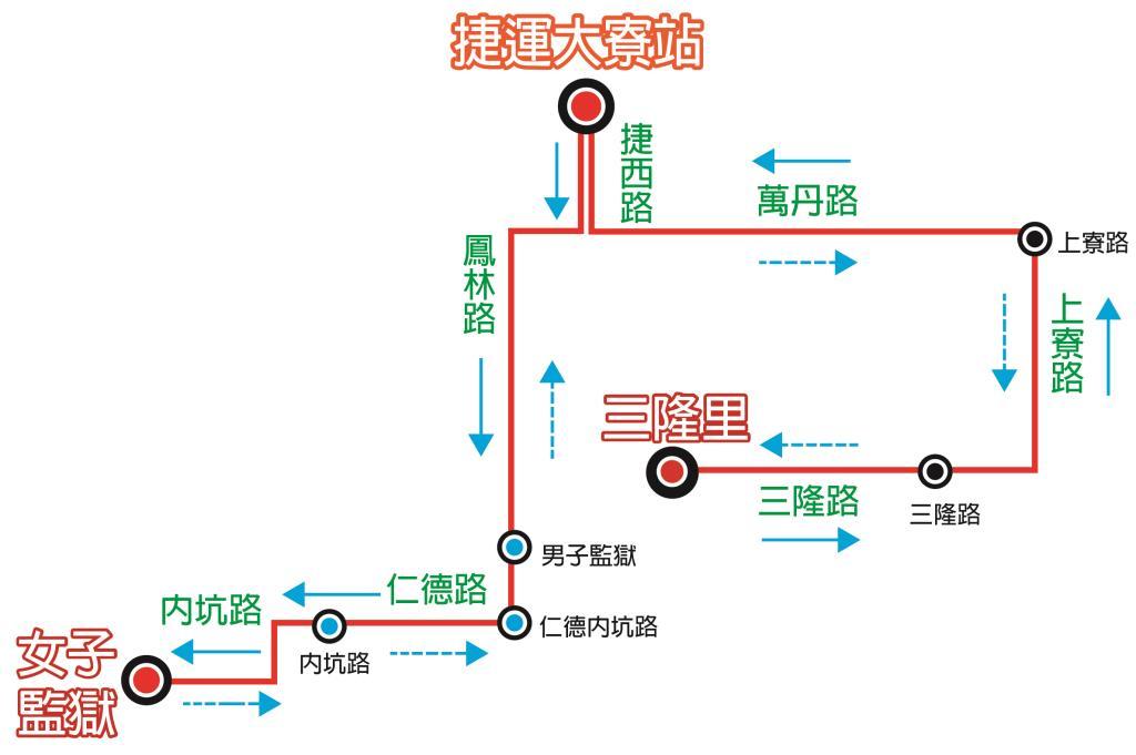 計程車彈性運輸服務計畫(大寮線)