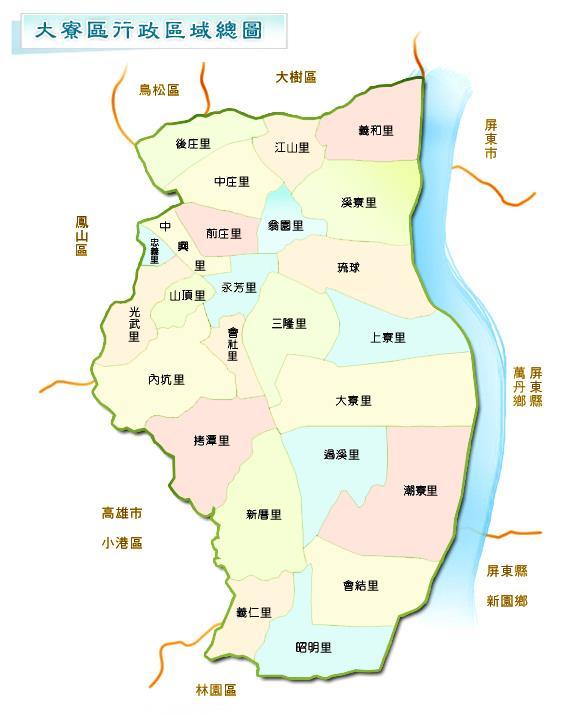 大寮區行政區域圖