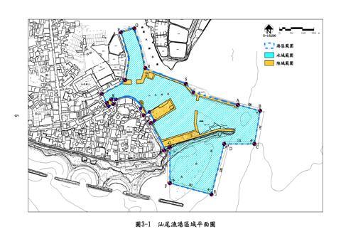 汕尾漁港平面圖