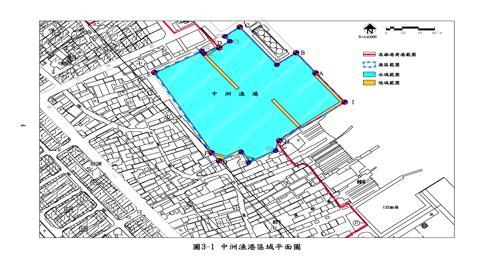 中洲漁港平面圖