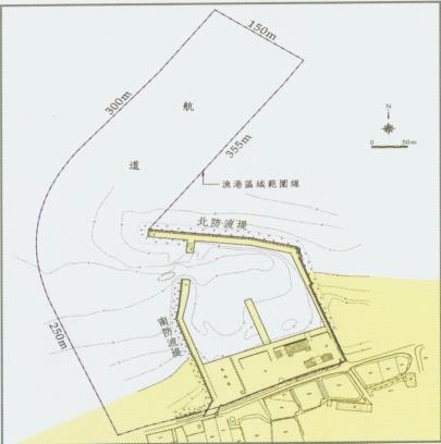 永新漁港圖片