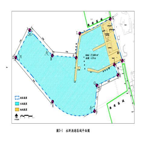 永新漁港平面圖