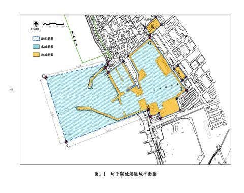 蚵子寮漁港平面圖