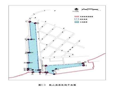 鼓山漁港平面圖