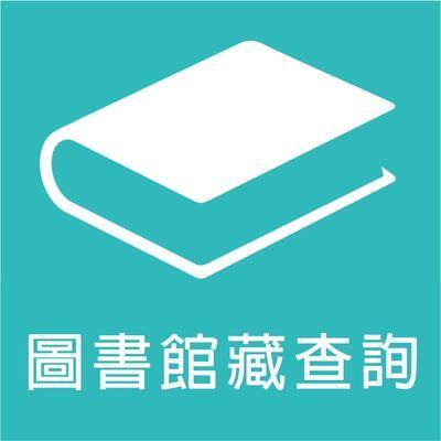 5圖書查詢