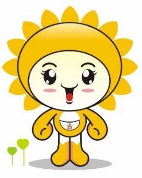 黃色吉祥物