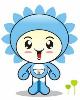 藍色吉祥物