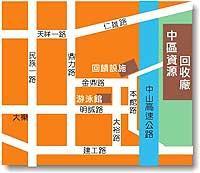 中區廠位置圖
