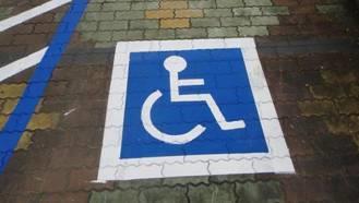 無障礙停車空間地面標誌