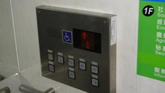無障礙電梯輪椅乘坐者操作盤