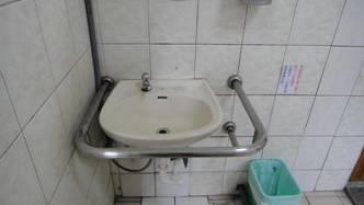 無障礙廁所洗面盆扶手